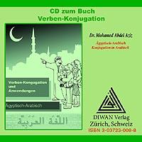 """CD zum Buch """"Verben-Konjugation und Anwendungen"""" EA"""