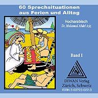 """CD zum Buch """"60 Sprechsituationen aus Ferien und Alltag"""" HA"""