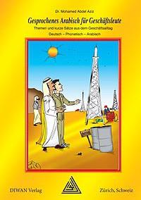 Gesprochenes Arabisch für Geschäftsleute