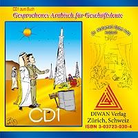 """CD 1 zum Buch """"Gesprochenes Arabisch für Geschäftsleute"""""""