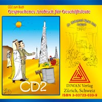 """CD 2 zum Buch """"Gesprochenes Arabisch für Geschäftsleute"""""""