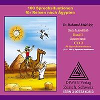 """CD2 zum Buch """"100 Sprechsituationen für Reisen nach Ägypten"""" HA"""