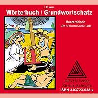 """CD zum """"Wörterbuch Grundwortschatz"""" HA"""