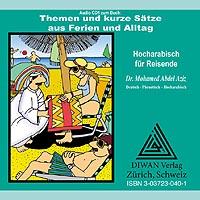 """CD1 zum Buch """"Themen und kurze Sätze aus Ferien und Alltag"""" HA"""