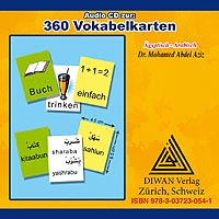 CD zu den 360 Vokabelkarten, Ägyptisch-Arabisch