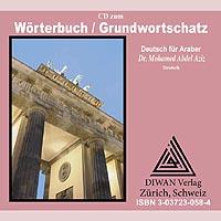 """CD zum Buch """"Wörterbuch Grundwortschatz"""" DfA"""