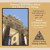 """CD1 zum Buch """"Themen und kurze Sätze aus Ferien und Alltag"""", DfA"""