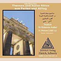 """CD2 zum Buch """"Themen und kurze Sätze aus Ferien und Alltag"""" DfA"""