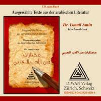 """Audio-CD zum Buch """"Ausgewählte Texte aus der arabischen Literatur"""" Hocharabisch"""
