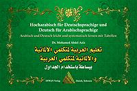 Hocharabisch für Deutschsprachige und Deutsch für Arabischsprachige