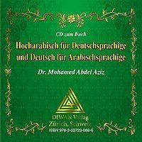 """Audio-CD zum Buch """"Hocharabisch für Deutschsprachige und Deutsch für Arabischsprachige"""""""