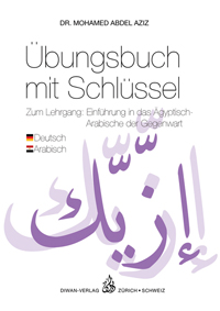 """Übungsbuch mit Schlüssel zum Lehrgang """"Einführung in das Ägyptisch-Arabische der Gegenwart"""""""
