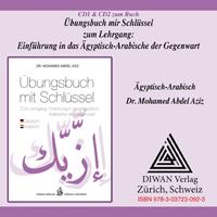 """Zwei Audio-CDs zum Buch """"Übungsbuch mit Schlüssel zum Lehrgang: Einführung in das Ägyptisch-Arabische der Gegenwart"""""""