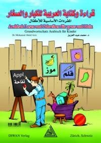 Arabisch Lesen und Schreiben für Gross und Klein