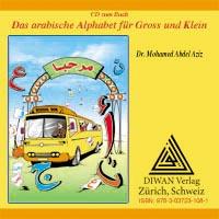 """Audio-CD zum Buch """"Das arabische Alphabet für Gross und Klein"""""""
