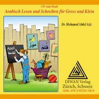 """Audio-CD zum Buch """"Arabisch Lesen und Schreiben für Gross und Klein"""""""
