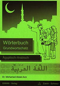 Wörterbuch Grundwortschatz, EA