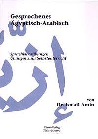 Gesprochenes Ägyptisch-Arabisch