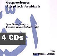 """4 CDs zum Buch """"Gesprochenes Ägyptisch-Arabisch"""""""