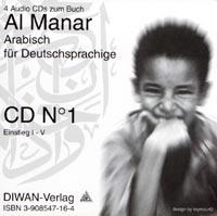 """4 CDs zu Buch """"Al Manar – Einführung ins Hocharabische"""""""