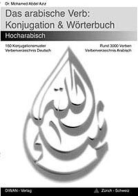 Das arabische Verb