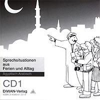"""CD1 zum Buch """"60 Sprechsituationen aus Ferien und Alltag"""" EA"""