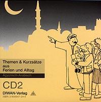 """CD2 zum Buch """"Themen und kurze Sätze aus Ferien und Alltag"""" EA"""