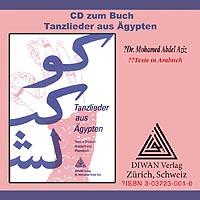 """CD zum Buch """"Tanzlieder aus Ägypten"""""""