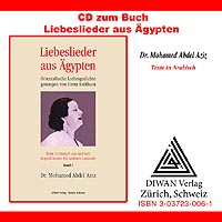 """CD zum Buch """"Liebeslieder aus Ägypten, Band I"""""""