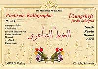 Poetische Kalligraphie