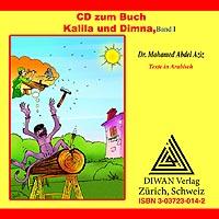 "CD zum Buch ""Kalila und Dimna, Band 1"""