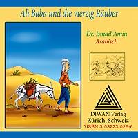 """Audio-CD zum Buch """"Ali Baba und die vierzig Räuber"""" Hocharabisch"""