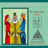 """CD zum Buch """"Die Lampe von Alaa'addin"""""""