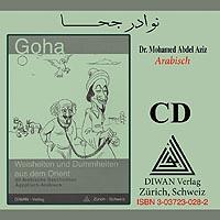"""CD zum Buch """"Goha, Weisheiten und Dummheiten aus dem Orient"""" Band 1"""