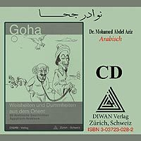 """CD to book """"Goha, Wisdoms and Follies from the Orient"""""""