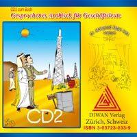 "CD2 to book ""Spoken Business Arabic"""
