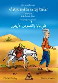 Ali Baba und die vierzig Räuber, Hocharabisch