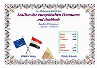 Lexikon der Europäischen Vornamen auf Arabisch