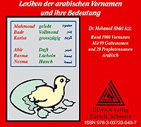 """CD zum Buch """"Lexikon der arabischen Vornamen und ihre Bedeutung"""""""