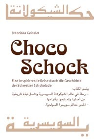 Choco Schock