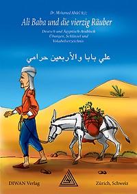 Ali Baba und die vierzig Räuber, Ägyptisch-Arabisch