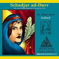 """CD zum Buch """"Schadjar ad-Durr"""""""