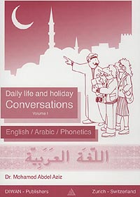 L'Arabe d'Egypte pour Voyageurs