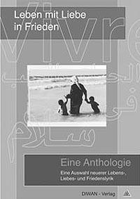 Leben mit Liebe in Frieden, Anthologie 2