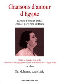 Chansons d'amour d'Egypte