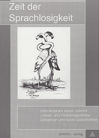 Zeit der Sprachlosigkeit, Anthologie 4