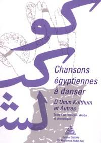 Chansons égyptiennes à danser
