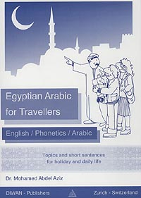 Egyptian Arabic for Travellers