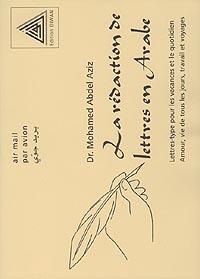 La Rédaction de Lettres en Arabe