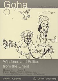 Goha, Wisdoms and Follies from the Orient